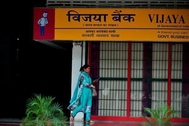 vijaya bank- India TV Paisa