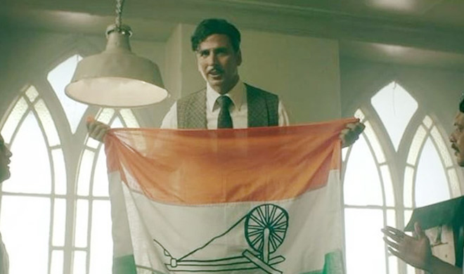 Gold Teaser- India TV