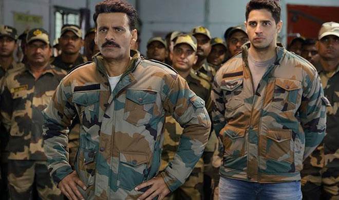 Aiyaary- India TV