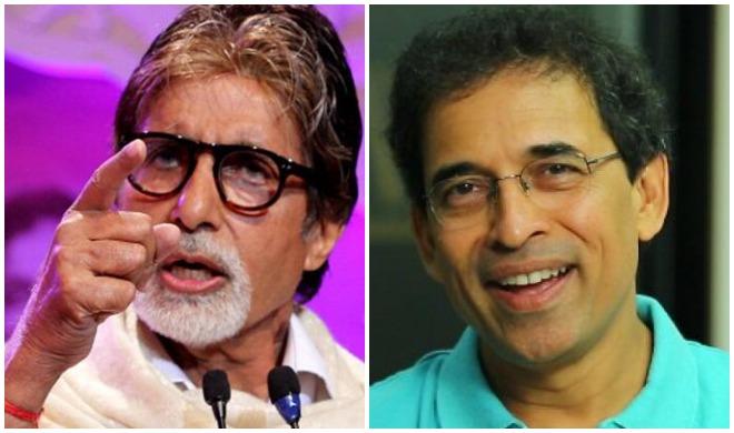 अमिताभ बच्चन और हर्षा...- India TV