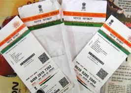 Aadhar Number- IndiaTV Paisa