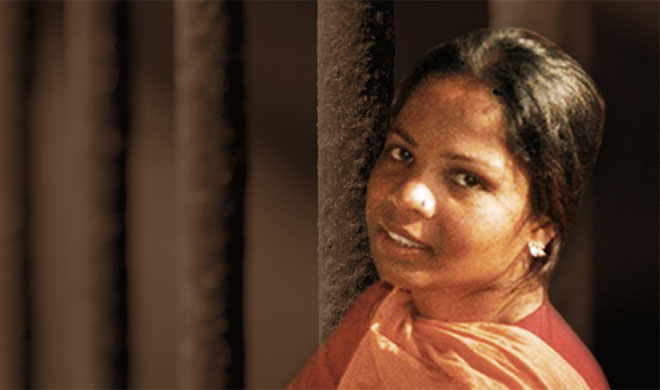 Aasia Bibi   AP Photo- India TV