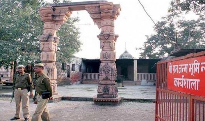 Ram mandir- India TV