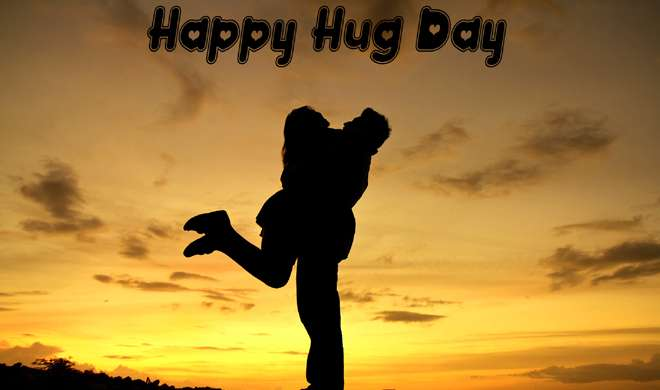 Hug Day Sms 2018 Messages 12th Feb Lovely Cute Text Happy Hug Day