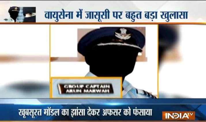 IAF-officer-who-leaked-info-to-ISI-for-sex-chats-arrested- Khabar IndiaTV