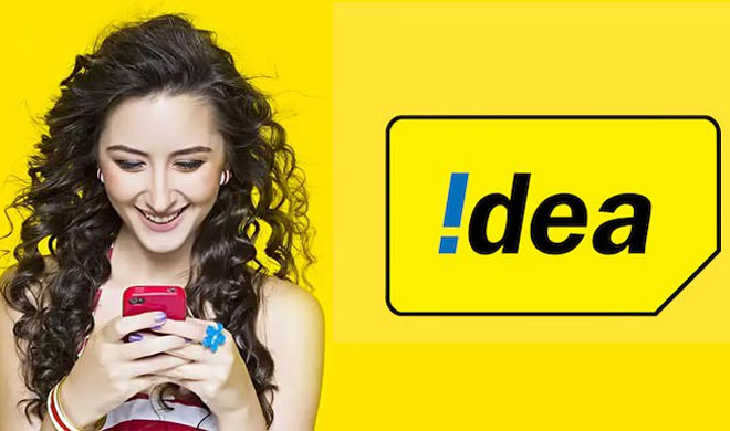 Idea offers Rs 2,000 cashback on 4G smartphones - India TV