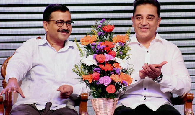 kamal haasan and arvind kejriwal- India TV