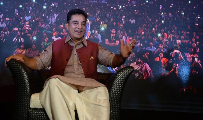 कमल हासन- India TV