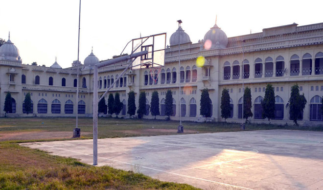 lucknow university- India TV