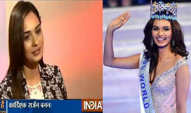 मानुषी छिल्लर- Khabar IndiaTV