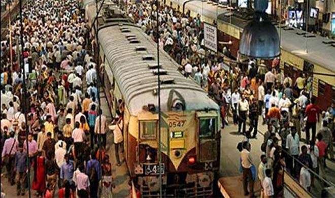 Mumbai suburban railline- India TV