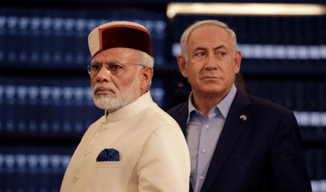 Narendra Modi and Benjamin Netanyahu | AP Photo- India TV