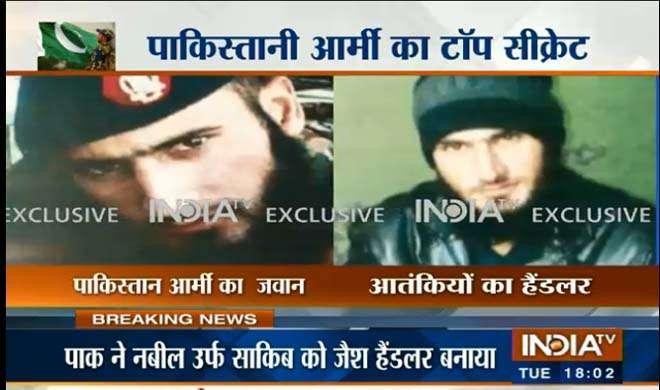 Pakistan army officers- Khabar IndiaTV