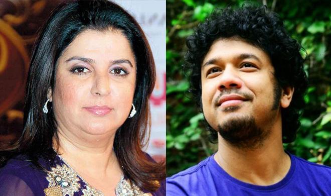 पपोन, फराह खान- India TV