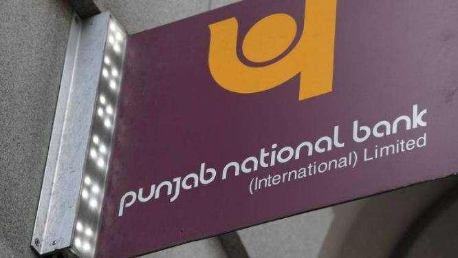 Punjab National Bank defaulters- India TV Paisa