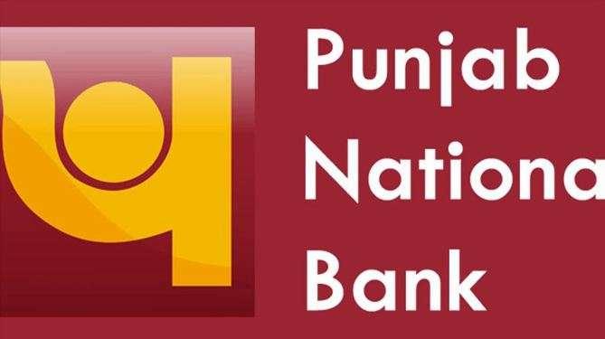 PNB Market Cap - India TV Paisa