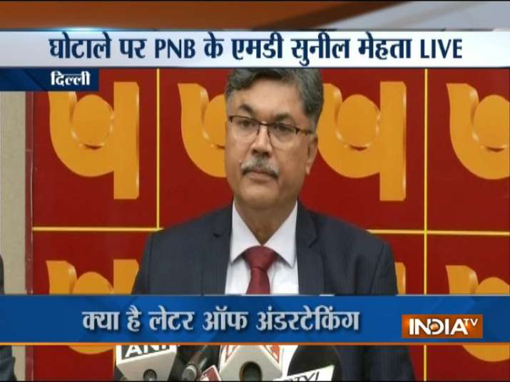 PNB statement of bank fraud- India TV Paisa