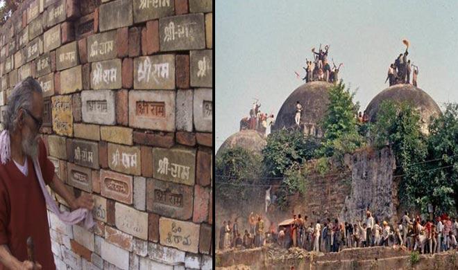 ram temple ayodhya- Khabar IndiaTV