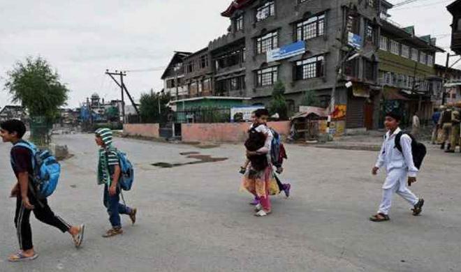 school students- India TV