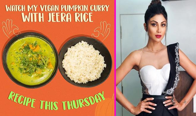 Shilpa Shetty vegan pumpkin curry Rice jeera recipe- Khabar IndiaTV