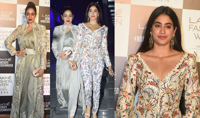 sri devi and jhanvi at lakme fashion week 2018- India TV