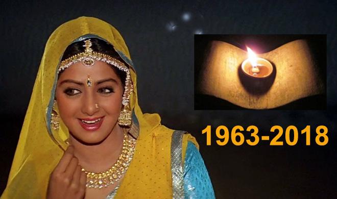श्रीदेवी- India TV