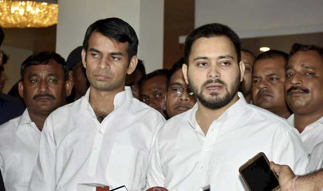 tejaswi yadav- India TV