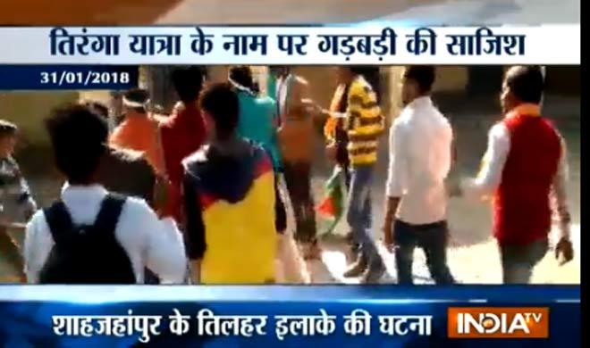 Hindu Yuva Vahini- India TV