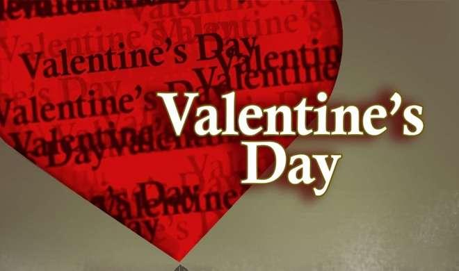 Valentine Day- India TV