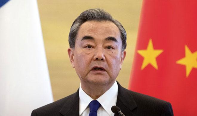 Wang Yi | AP Photo- Khabar IndiaTV