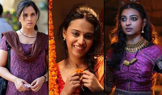 International Women's Day- Khabar IndiaTV