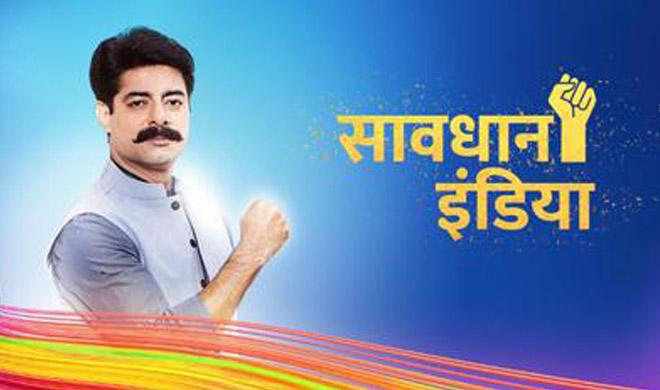 Savdhaan India- India TV