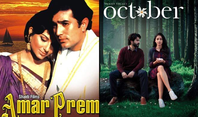 October- Khabar IndiaTV