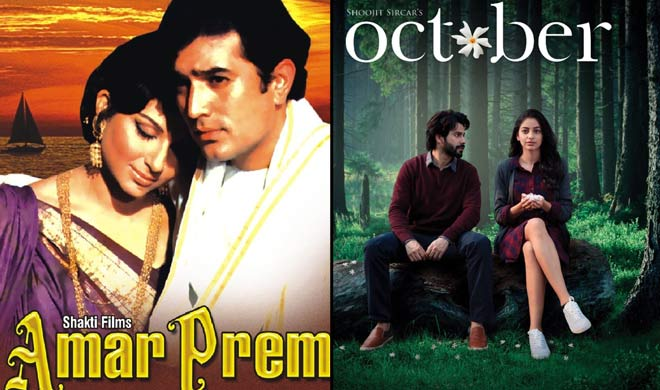 October- India TV
