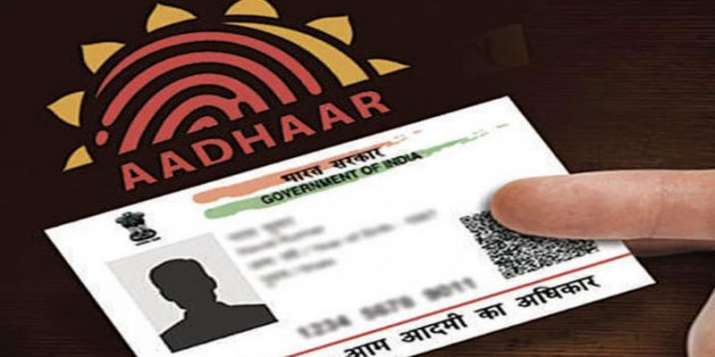 Aadhar Verification through face- India TV Paisa