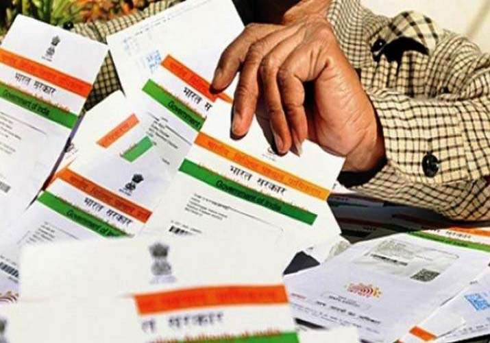 Aadhar Card- IndiaTV Paisa