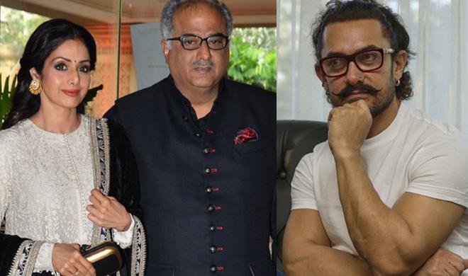आमिर खान, बोनी कपूर, श्रीदेवी- India TV
