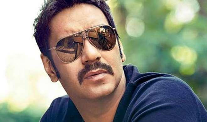 अजय देवगन- India TV