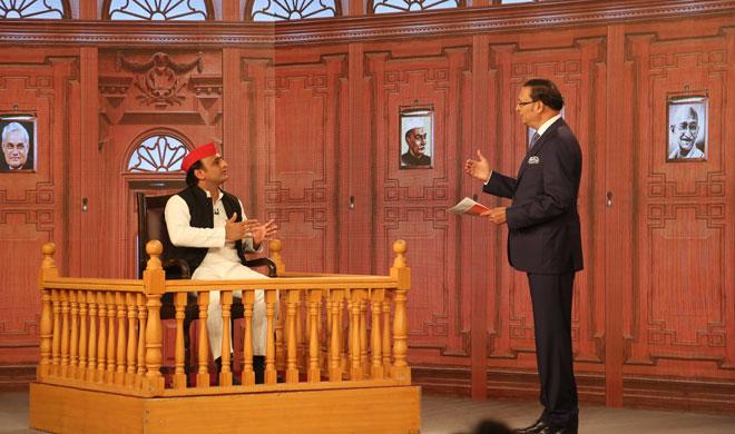 Uttar Pradesh Samvaad: I am a backward Hindu, says Akhilesh Yadav- India TV