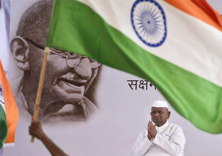 Anna Hazare Hunger strike, Ramleela maidan- India TV