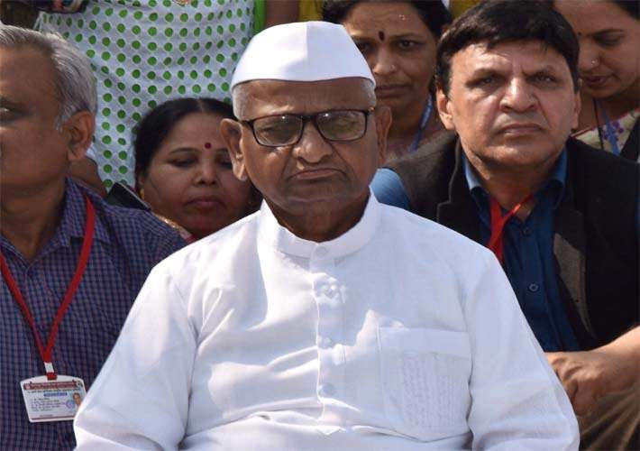 Anna Hazare, hunger strike, ramleela maidan- India TV