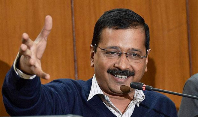 Court acquits Arvind Kejriwal in two defamation cases | PTI Photo- Khabar IndiaTV