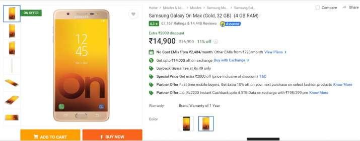 Samsung Galaxy On Max- India TV Paisa