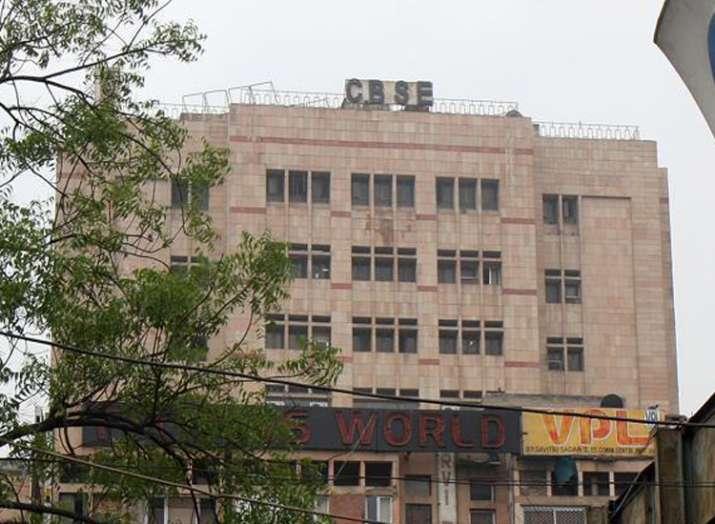 cbse building- India TV
