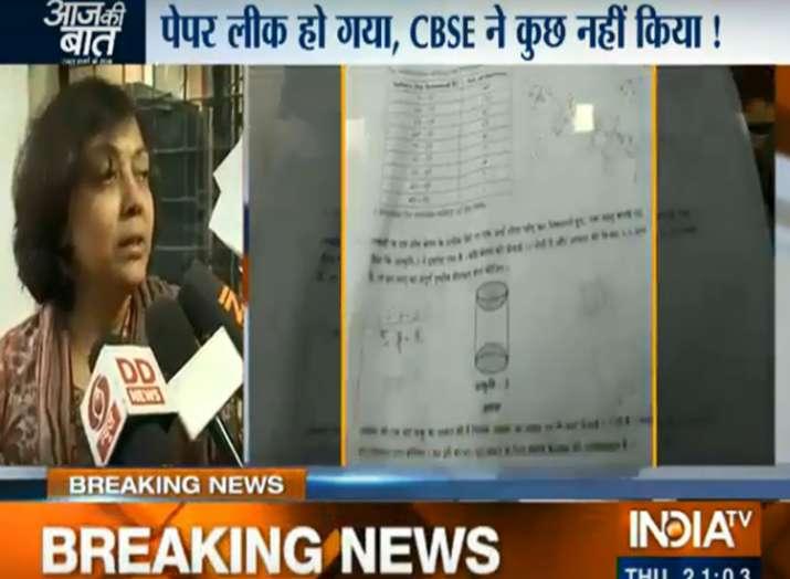 cbse paper leak case- India TV