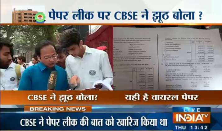 CBSE class 12 accountancy paper leaked- India TV
