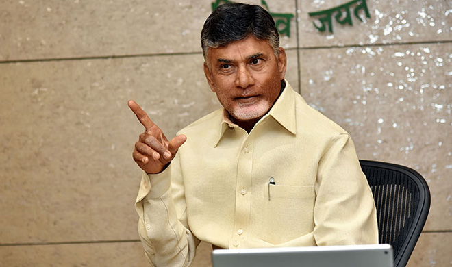 chandrababu naidu- India TV