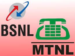 bsnl mtnl- India TV Paisa
