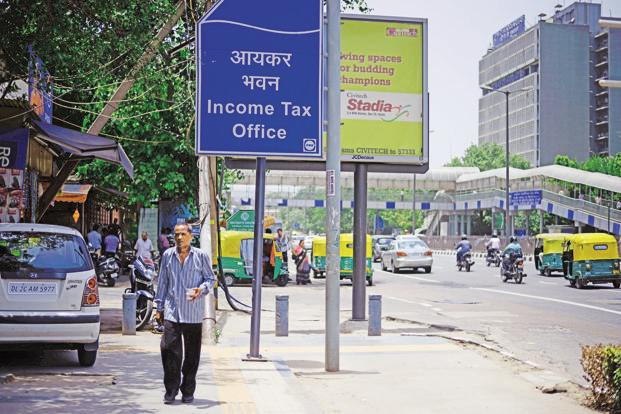 Income tax office- IndiaTV Paisa