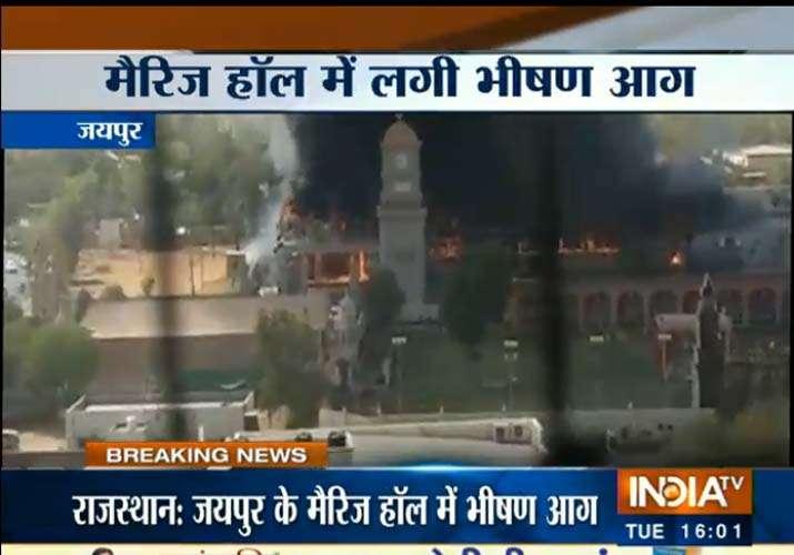 Jaipur Marriage hall fire- India TV